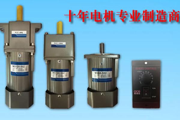 调速m6平台 OCG微型小马达 台湾OCG微型调速减速光轴m6平台厂家直销批发6W-400W现货齐全
